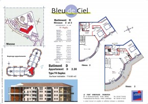 Plan de vente appartement T4 Brive